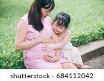 vietnamese pregnant woman with... | Shutterstock . vector #684112042