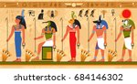 colored border pattern on egypt ... | Shutterstock .eps vector #684146302