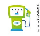 green bio fuel pump vector... | Shutterstock .eps vector #684167236