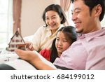 asian family looking for... | Shutterstock . vector #684199012