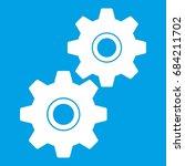 gear icon white | Shutterstock .eps vector #684211702