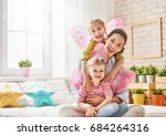 happy loving family. mother and ... | Shutterstock . vector #684264316