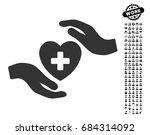 cardiology care hands icon with ... | Shutterstock .eps vector #684314092