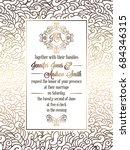vintage baroque style wedding... | Shutterstock .eps vector #684346315