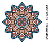 flower mandala. vintage... | Shutterstock .eps vector #684363055