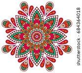 flower mandala. vintage... | Shutterstock .eps vector #684364018