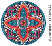 flower mandala. vintage... | Shutterstock .eps vector #684364192