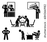 stick figure office poses set.... | Shutterstock . vector #684366982