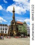 holy trinity column in olomouc  ... | Shutterstock . vector #684413122