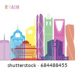 riyadh skyline pop in editable... | Shutterstock .eps vector #684488455