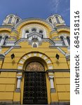 Small photo of Church building - St. Vladimir's (Vladimirskiy) Cathedral - Kiev, Ukraine