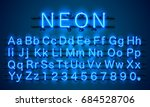 neon city color blue font.... | Shutterstock .eps vector #684528706