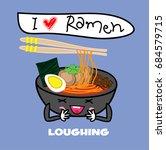 noodle ramen cartoon with egg...   Shutterstock .eps vector #684579715