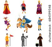 medieval characters in the... | Shutterstock .eps vector #684599548