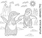 coloring page. young emperor... | Shutterstock .eps vector #684601792