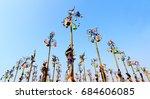jakarta  indonesia   august ... | Shutterstock . vector #684606085