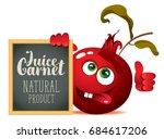 vector banner for fresh juice... | Shutterstock .eps vector #684617206