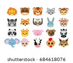 collection of different animal... | Shutterstock . vector #684618076