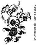 vintage flower  vector | Shutterstock .eps vector #684651652