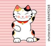 maneki neko cat wishes good... | Shutterstock .eps vector #684690268