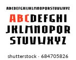 sanserif font in weightlifting... | Shutterstock .eps vector #684705826