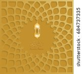 ramadan gold backgrounds vector ... | Shutterstock .eps vector #684737335