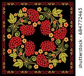traditional russian pattern... | Shutterstock .eps vector #684772465