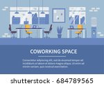 coworking office background... | Shutterstock .eps vector #684789565