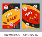 big sale colorful two sided... | Shutterstock .eps vector #684822946