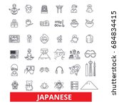 japan  japaneese asia tokyo... | Shutterstock .eps vector #684834415
