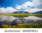 reflection of mountain. grand... | Shutterstock . vector #684854812