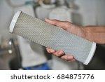 dirty water filter | Shutterstock . vector #684875776