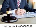 gavel and soundblock fo justice ...   Shutterstock . vector #684885232