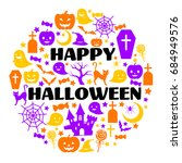 halloween icon illustration | Shutterstock .eps vector #684949576