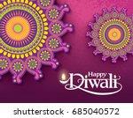 diwali festival. vector... | Shutterstock .eps vector #685040572