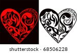 abstract  heart | Shutterstock .eps vector #68506228
