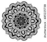 mandalas for coloring book.... | Shutterstock .eps vector #685225738