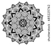 mandalas for coloring book.... | Shutterstock .eps vector #685225762