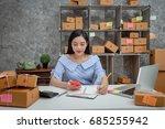 young entrepreneurs success in... | Shutterstock . vector #685255942