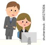 business scene  pc | Shutterstock .eps vector #685270306