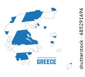 flag and map of greece  vector... | Shutterstock .eps vector #685291696