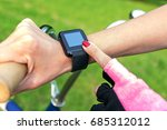 woman riding a bike with a... | Shutterstock . vector #685312012