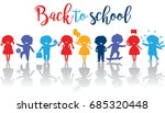 back to school banner with cute ... | Shutterstock .eps vector #685320448
