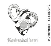 mechanical heart lineart | Shutterstock .eps vector #685387342