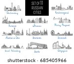 set of 11 russian cities  ... | Shutterstock .eps vector #685405966