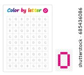 worksheet. color by letters.... | Shutterstock .eps vector #685436086