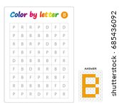 worksheet. color by letters.... | Shutterstock .eps vector #685436092