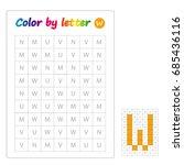 worksheet. color by letters.... | Shutterstock .eps vector #685436116