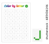 color by letters. learning... | Shutterstock .eps vector #685436146