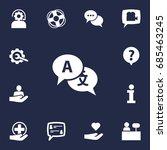 set of 13 backing icons set... | Shutterstock .eps vector #685463245